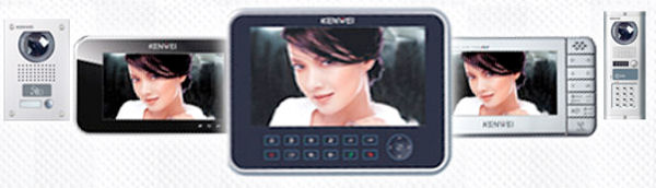 Infratec Security System CCTV and Intercom